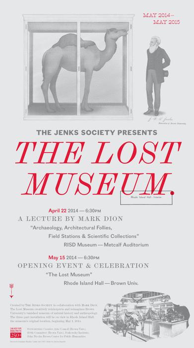 Poster by Benjamin Shaykin, our wonderful designer.